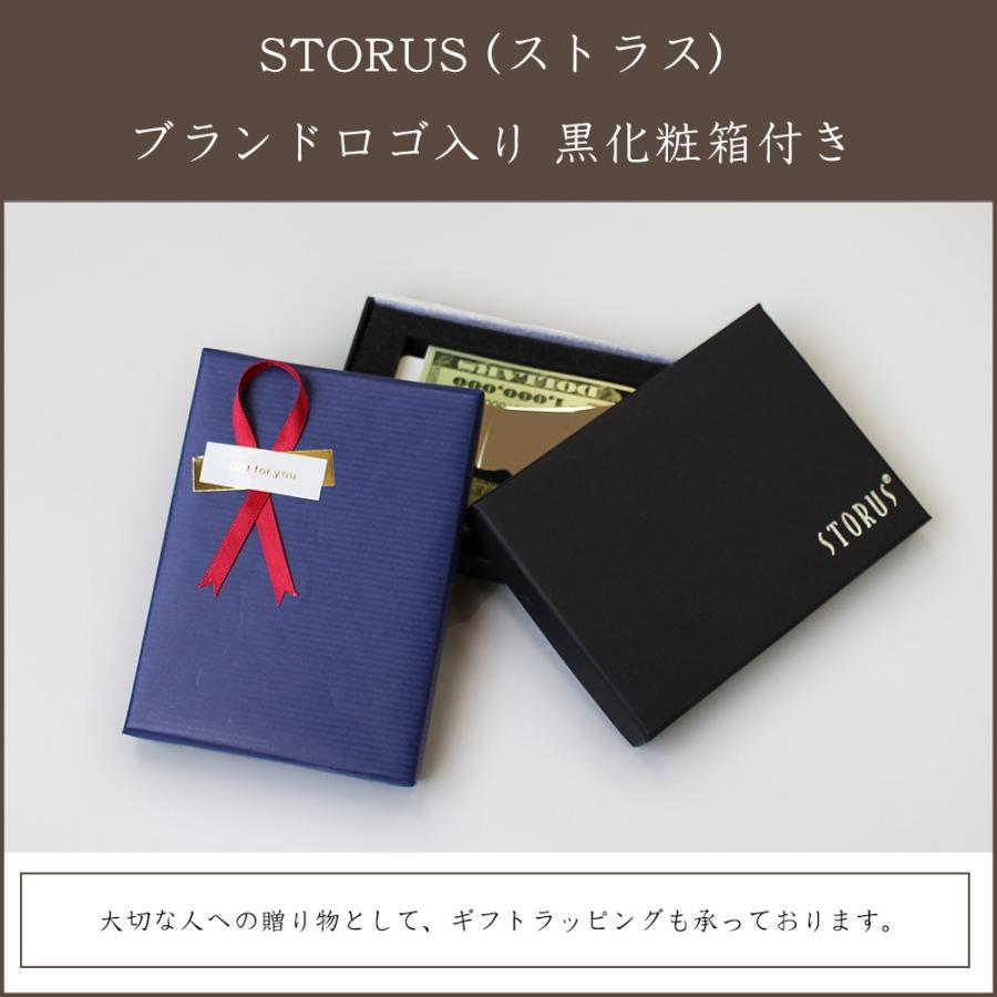 STORUS(ストラス) スマートマネークリップ 限定カラー【名入れ無料】|windasia|13