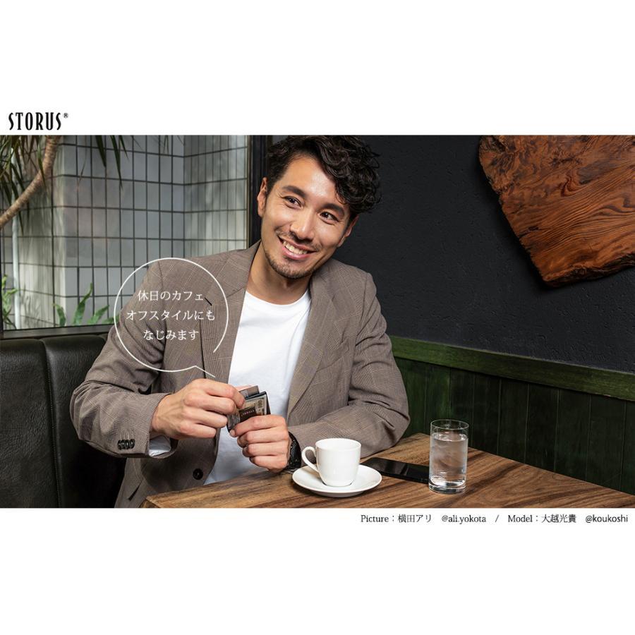 STORUS(ストラス) スマートマネークリップ 限定カラー【名入れ無料】|windasia|05