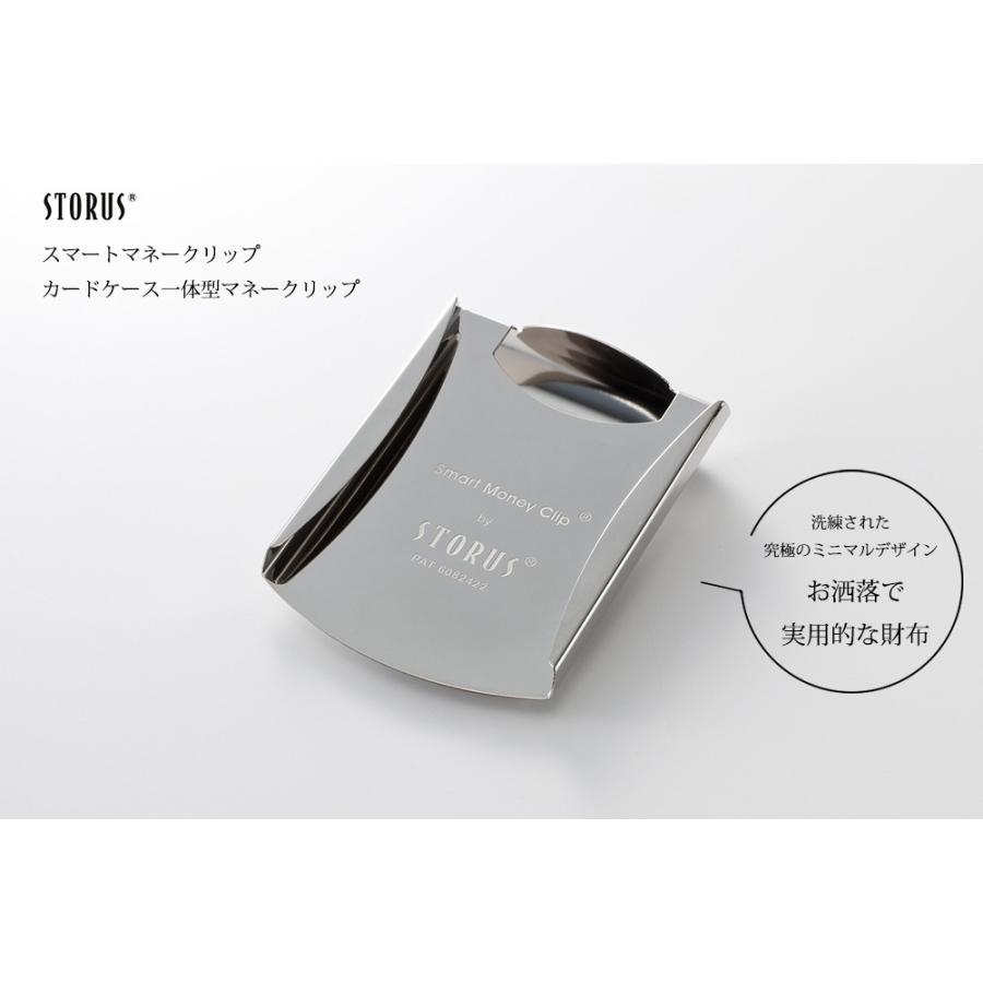 STORUS(ストラス) スマートマネークリップ 限定カラー【名入れ無料】|windasia|06