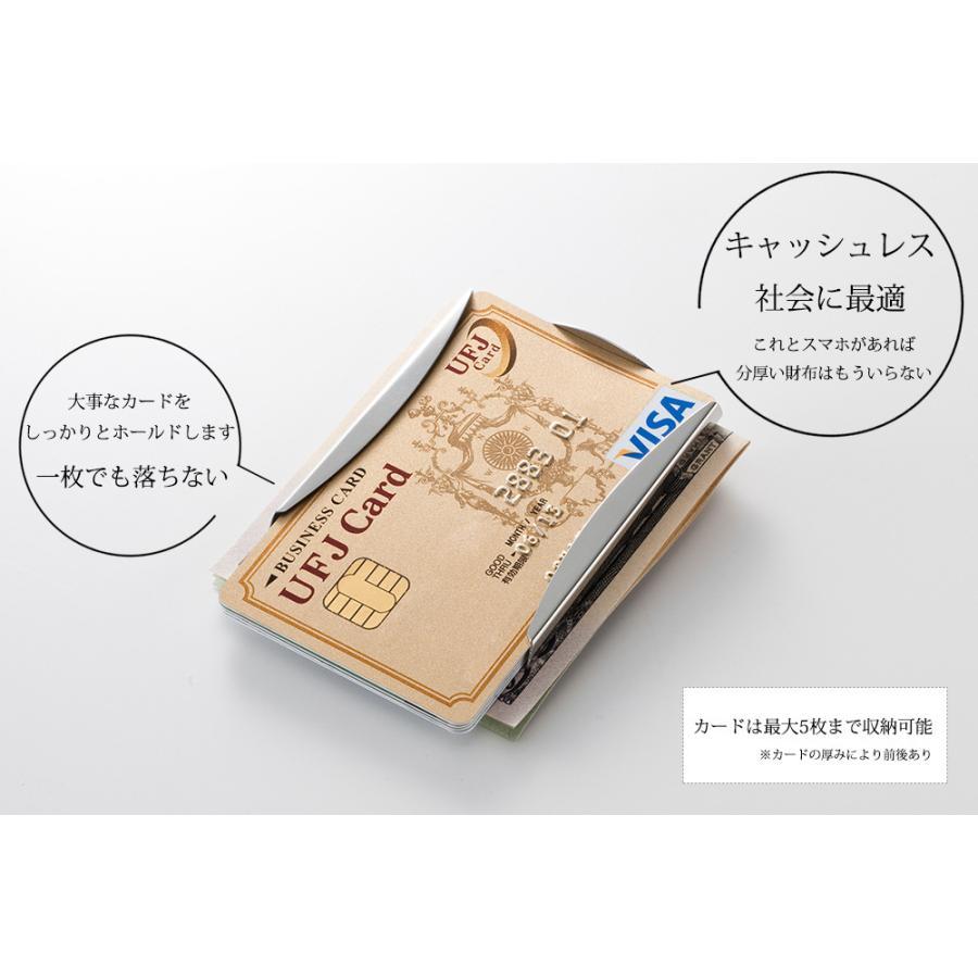 STORUS(ストラス) スマートマネークリップ 限定カラー【名入れ無料】|windasia|08