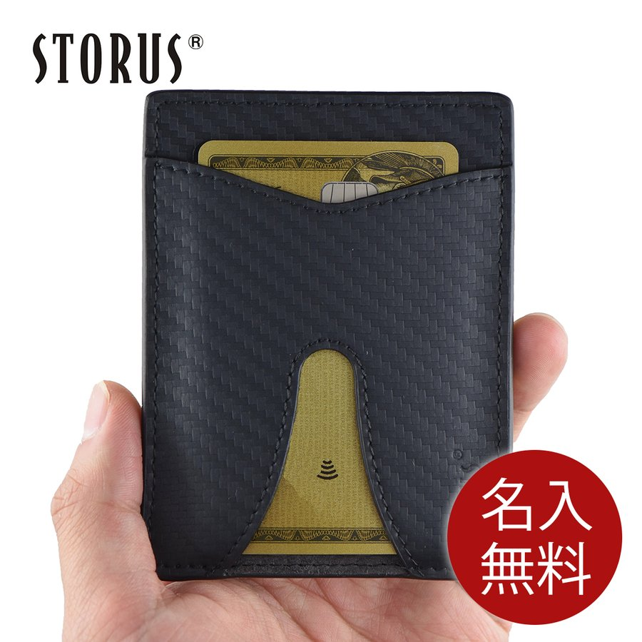 STORUS(STORUS) レザースマートマネークリップ 本革 薄い財布【名入れ無料】|windasia