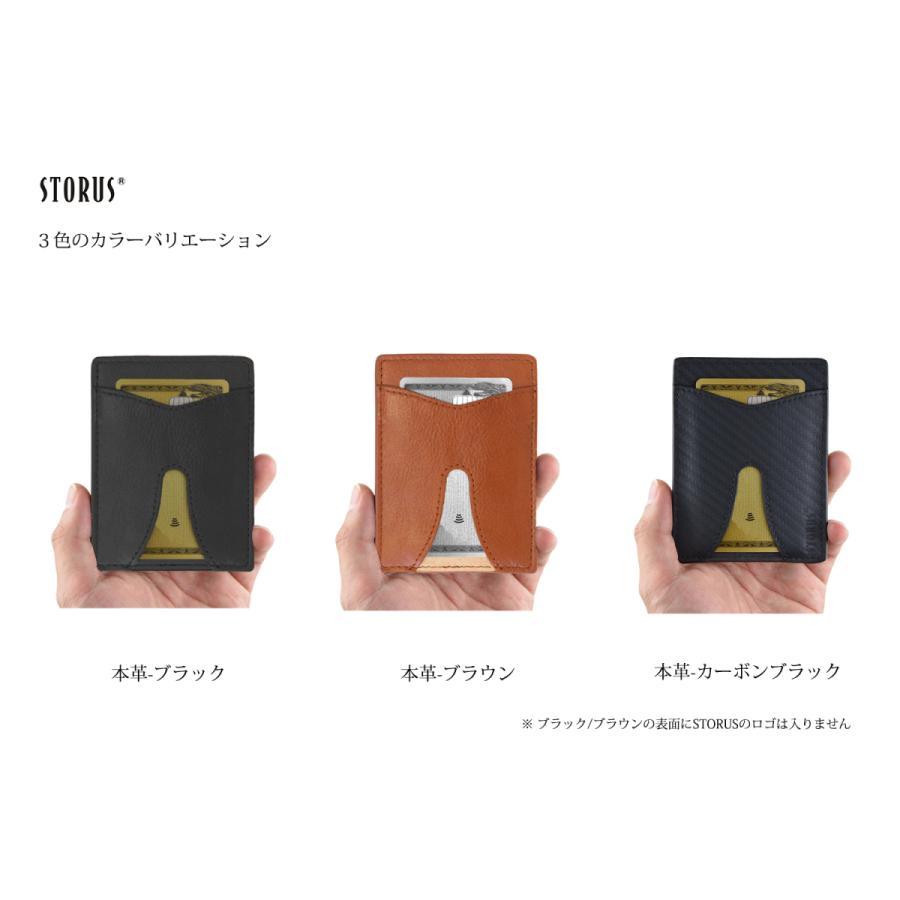 STORUS(STORUS) レザースマートマネークリップ 本革 薄い財布【名入れ無料】|windasia|02