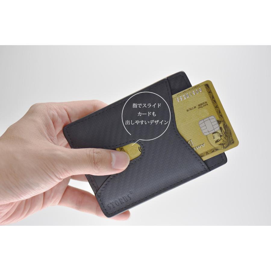 STORUS(STORUS) レザースマートマネークリップ 本革 薄い財布【名入れ無料】|windasia|11
