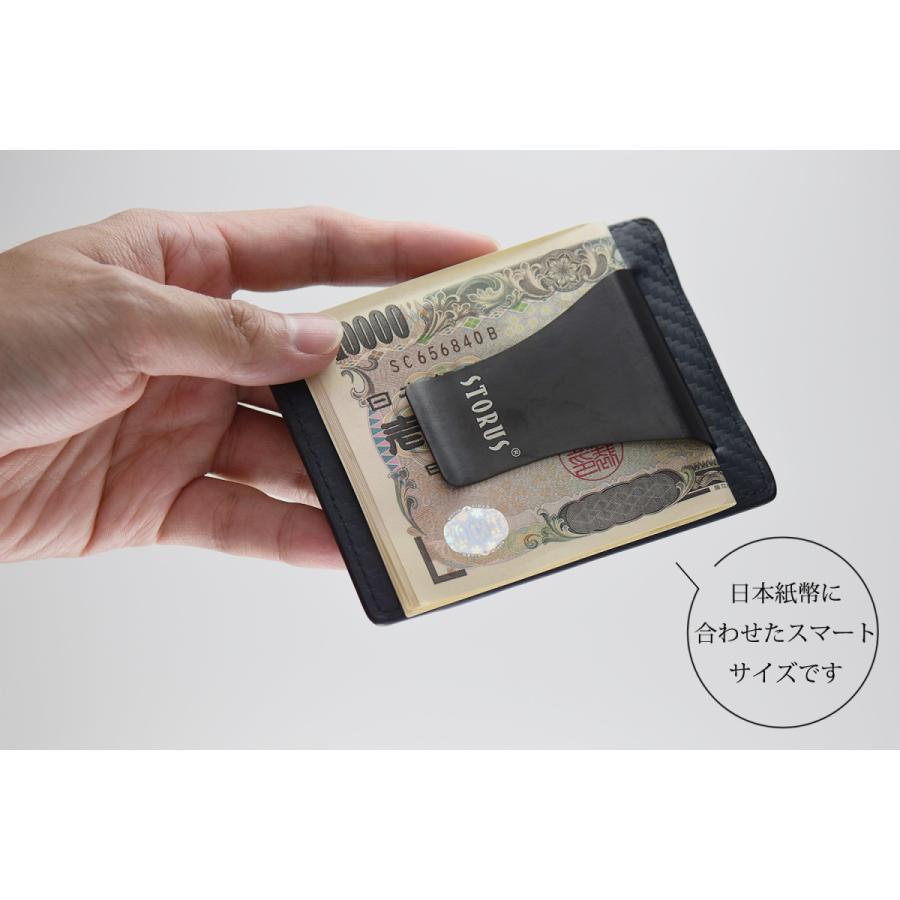 STORUS(STORUS) レザースマートマネークリップ 本革 薄い財布【名入れ無料】|windasia|12