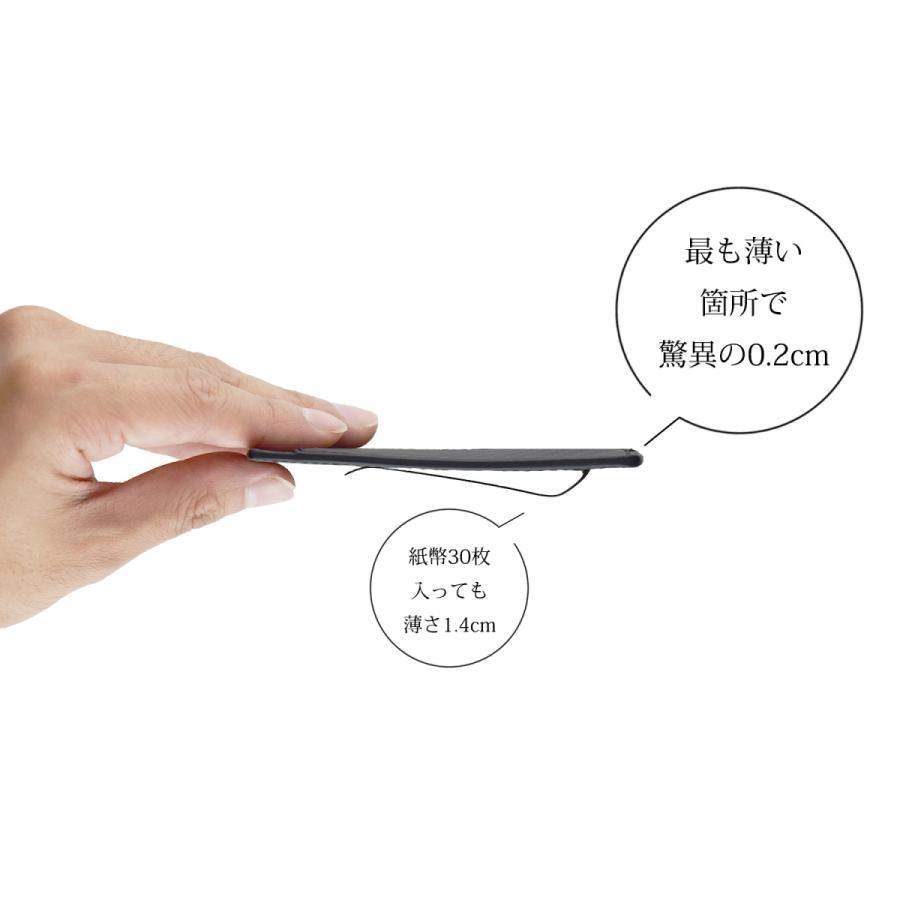 STORUS(STORUS) レザースマートマネークリップ 本革 薄い財布【名入れ無料】|windasia|05