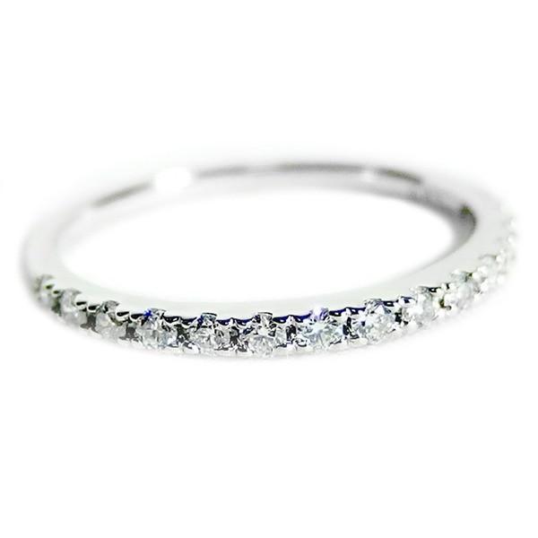 柔らかな質感の ダイヤモンド リング ハーフエタニティ 0.2ct 13号 プラチナ Pt900 0.2カラット エタニティリング 指輪 鑑別カード付き, ToyStep b285fea7