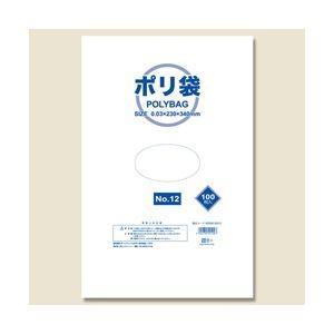 (業務用セット) ポリエチレン袋100枚入NO.12 34cmx23cm 〔×20セット〕