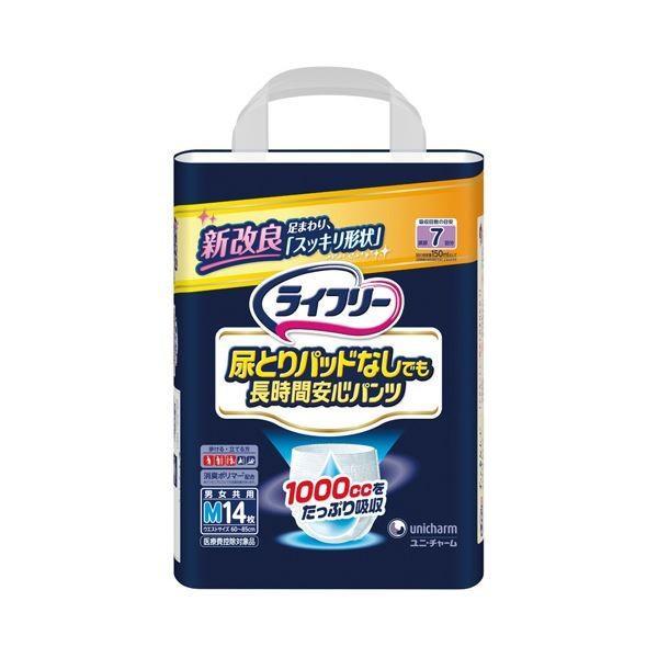 大人気定番商品 ユニ・チャーム ライフリー尿取パッド無長時間安心パンツM 4P 14枚入り-介護用品
