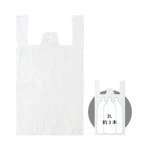 レジ袋(乳白) 1パック/100枚 LL 1箱(10パック)