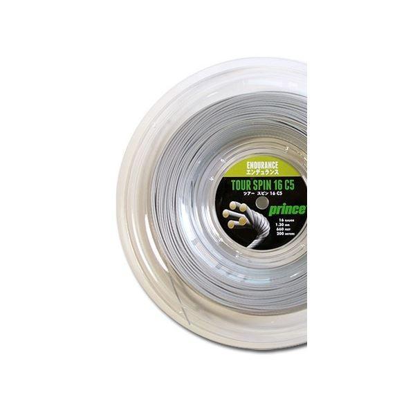 【予約販売品】 グローブライド Prince(プリンス) ツアースピード 16 200M リール 7JJ008 ホワイト, FoRady 26e91e91