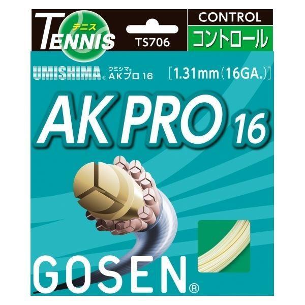 【メーカー公式ショップ】 GOSEN(ゴーセン) ウミシマ AKプロ16 ナチュラル(20張入) TS706NA20P, switch (スイッチ) c1f9652a