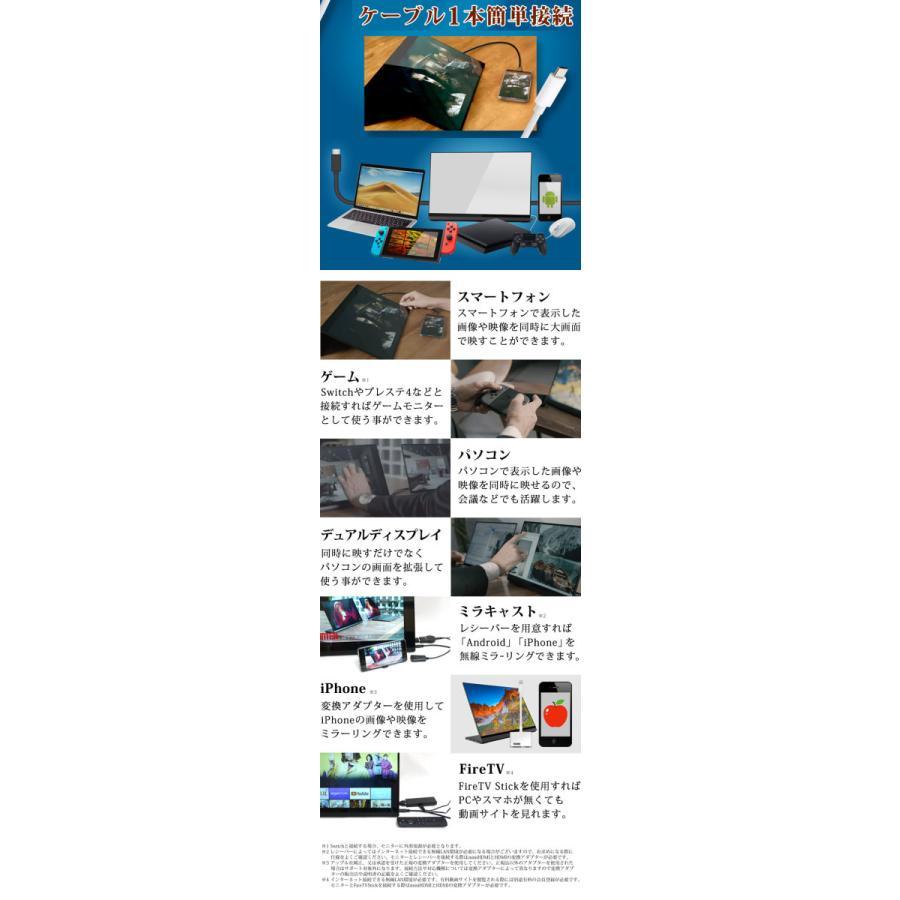 【PayPay5%】タッチ機能 モバイルモニター 高画質 フルHD 15.6【3年保証 送料無料 即日出荷】WT-156LTF-BK タッチパネル モバイルディスプレイ 5581|windoor128|07