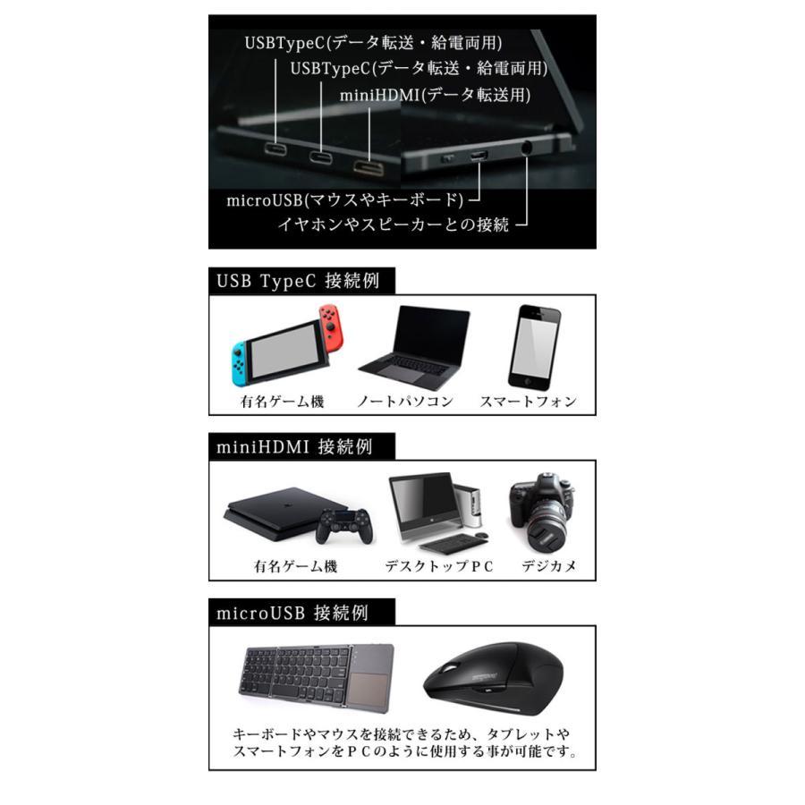 【PayPay5%】タッチ機能 モバイルモニター 高画質 フルHD 15.6【3年保証 送料無料 即日出荷】WT-156LTF-BK タッチパネル モバイルディスプレイ 5581|windoor128|08