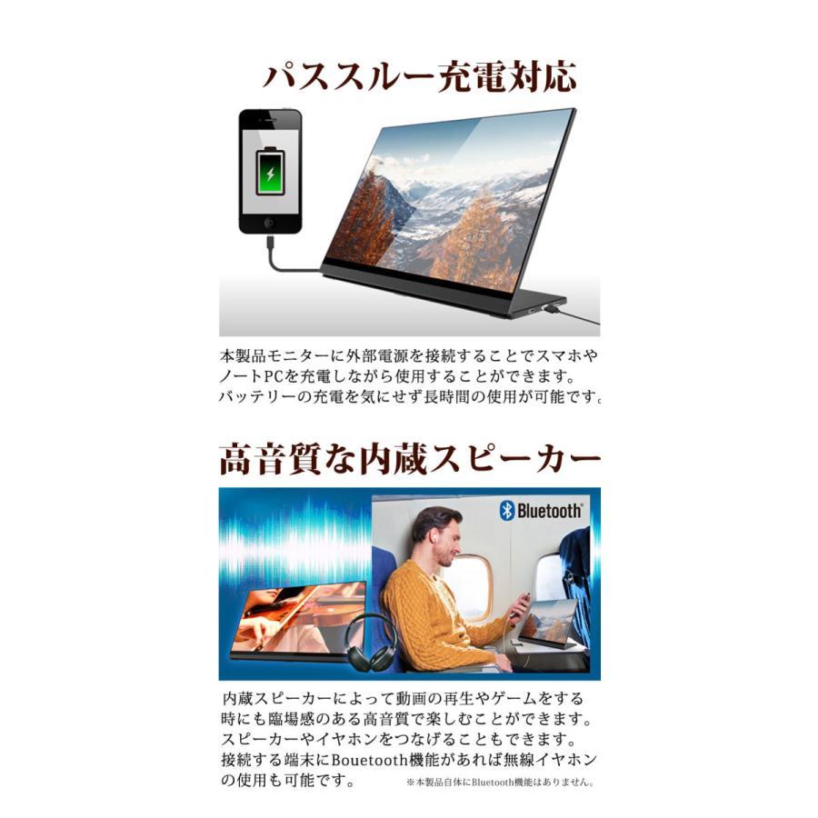 【PayPay5%】タッチ機能 モバイルモニター 高画質 フルHD 15.6【3年保証 送料無料 即日出荷】WT-156LTF-BK タッチパネル モバイルディスプレイ 5581|windoor128|09