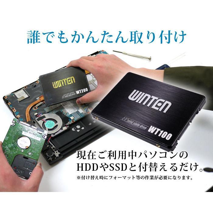 SSD 256GB【5年保証 スペーサー付 送料無料 即日出荷】安心のWintenブランド WT200-SSD-256GB SATA3 6Gbps 3D NANDフラッシュ搭載 内蔵型SSD 256G 256 5589|windoor128|03