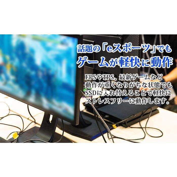 SSD 256GB【5年保証 スペーサー付 送料無料 即日出荷】安心のWintenブランド WT200-SSD-256GB SATA3 6Gbps 3D NANDフラッシュ搭載 内蔵型SSD 256G 256 5589|windoor128|09