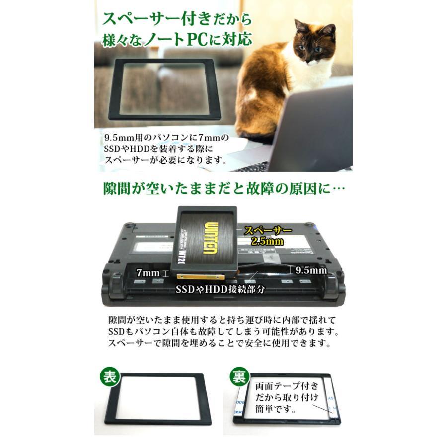 SSD 1TB【5年保証 スペーサー付 送料無料 即日出荷】安心のWintenブランド WT200-SSD-1TB SATA3 6Gbps 3D NANDフラッシュ搭載 内蔵型SSD 1T 5591|windoor128|10