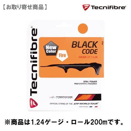 【メーカー取寄せ商品】テクニファイバー [tecnifibre] 硬式ストリング ブラック コード 124 FR(200mロール)