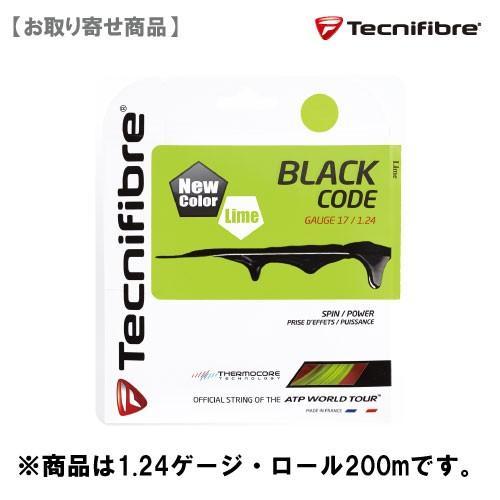 【メーカー取寄せ商品】テクニファイバー [tecnifibre] 硬式ストリング ブラック コード 124 LM(200mロール)