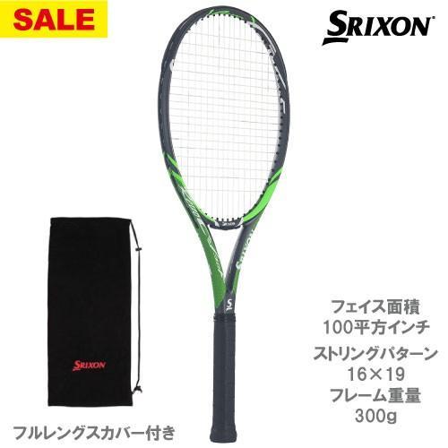 【SALE】スリクソン [SRIXON] 硬式ラケット レヴォ CV 3.0 F(SR21806)2018年REVOCVシリーズ※スマートテニスセンサー対応品