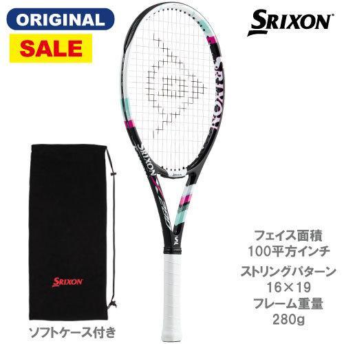 スリクソン [SRIXON] 硬式ラケット SRIXON X 280(ブラック×ピンク)(2018年ウインザーオリジナル)