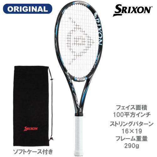 スリクソン [SRIXON] 硬式ラケット SRIXON X 290(ブラック×ブルー)(2018年ウインザーオリジナル)