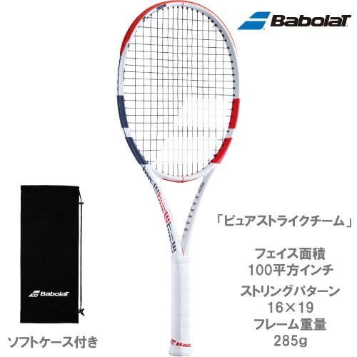 バボラ [Babolat] 硬式ラケット ピュアストライク チーム(BF101402)