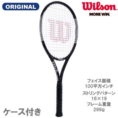 ウイルソン [wilson] 硬式ラケット RUSH WAVE 100(ブラック×グレー)※2019年ウインザーオリジナル