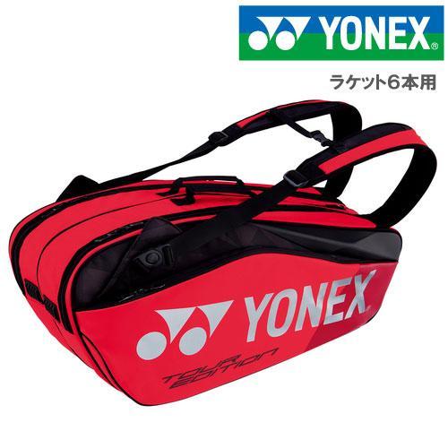 ヨネックス ラケットバッグ(BAG1802R-596)[YONEX BAG 6本収納可]