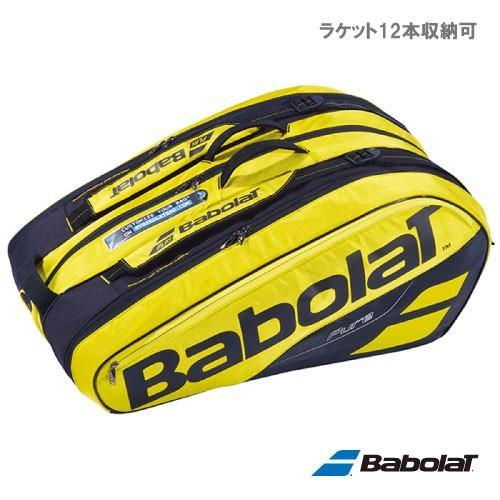 バボラ RACKET HOLDER×12 (BB751180)[Babolat ラケットバッグ]ラケット12本収納可