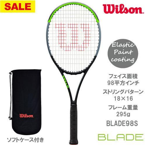 ウイルソン[Wilson]テニスラケット BLADE 98S V7.0(ブレード98S)(WR013811)