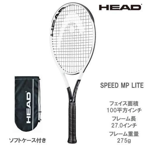 柔らかな質感の ○ヘッド MP [HEAD] 硬式ラケット 硬式ラケット SPEED MP SPEED LITE(234020), MINT :a0740104 --- airmodconsu.dominiotemporario.com