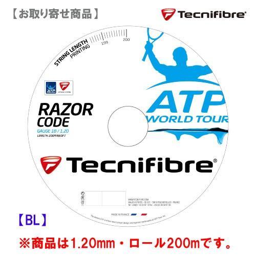 【メーカー取寄せ商品】テクニファイバー [tecnifibre] 硬式ストリング レーザーコード 120 BL(200mロール)