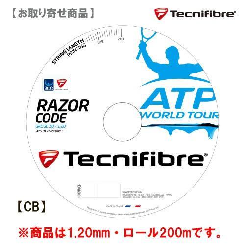 【メーカー取寄せ商品】テクニファイバー [tecnifibre] 硬式ストリング レーザーコード 120 CB(200mロール)