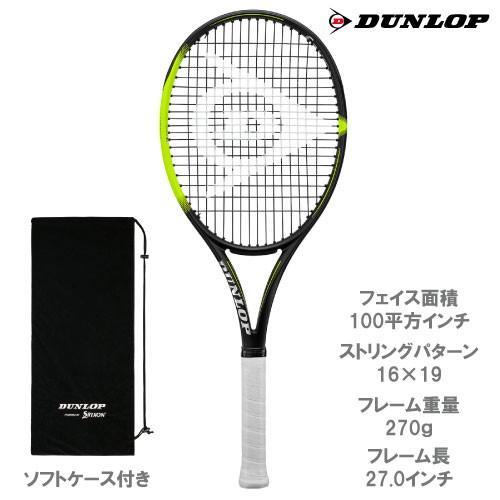 【予約商品12月発売予定】ダンロップ [DUNLOP] 硬式ラケット SX 300 LITE