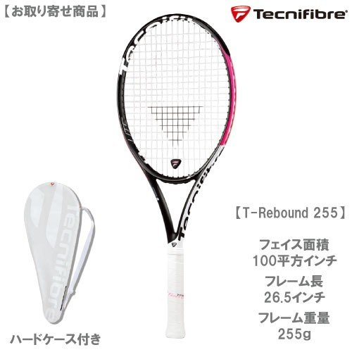 【メーカー取寄せ商品】テクニファイバー [Tecnifibre] 硬式ラケット T.ReboundTEMPO 255(BRRE08)