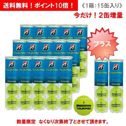 【増量】ブリヂストン [BRIDGESTONE] ツアープロ 1箱(1缶4球入/17缶/68球)練習球