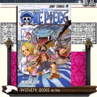 ONE  PIECE 聖譚曲|windybooks|01