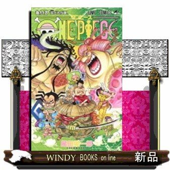 ONE PIECE(94)|windybooks