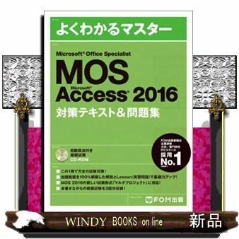 MOS Microsoft   Microsoft Offi windybooks