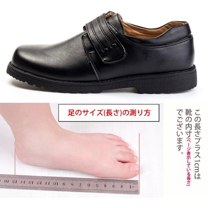25089f888fb35 フォーマル 靴 フォーマル靴 子供 靴 キッズシューズ キッズシューズ ...