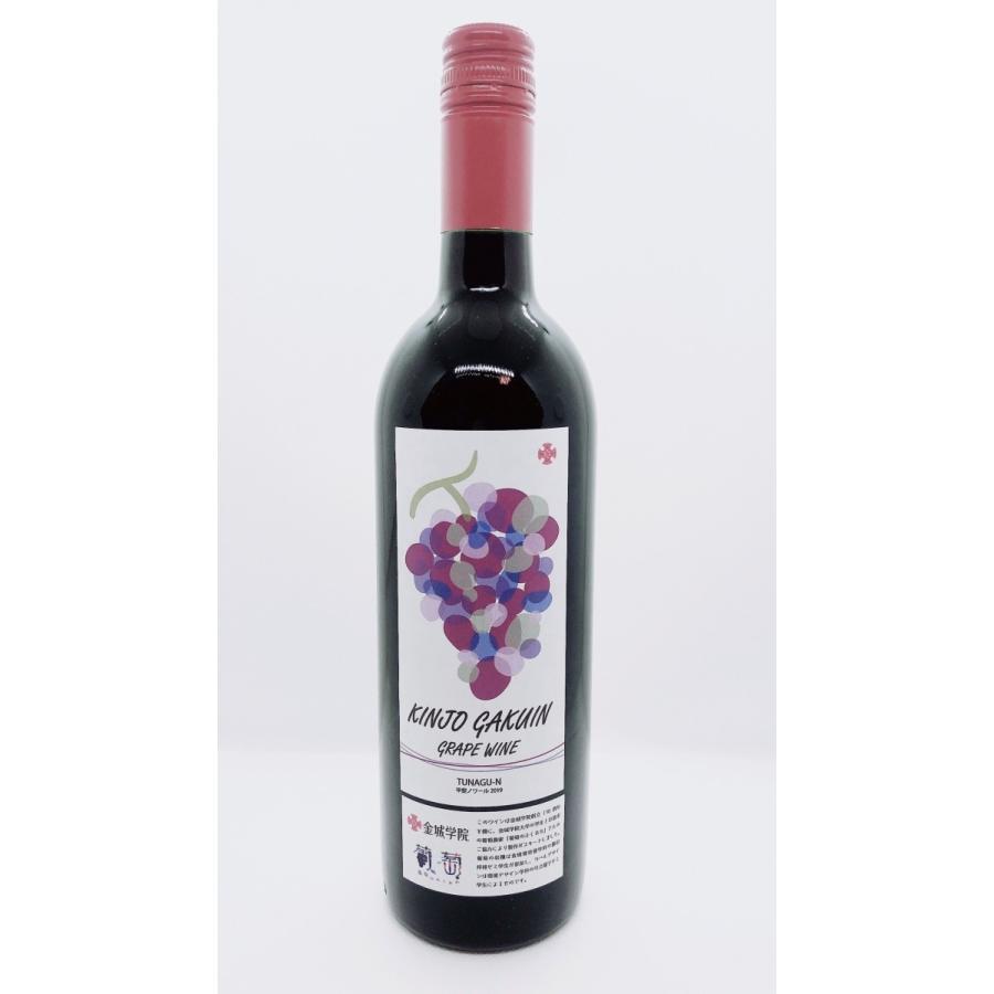 金城学院ワイン KINJO GAKUIN |wine-co