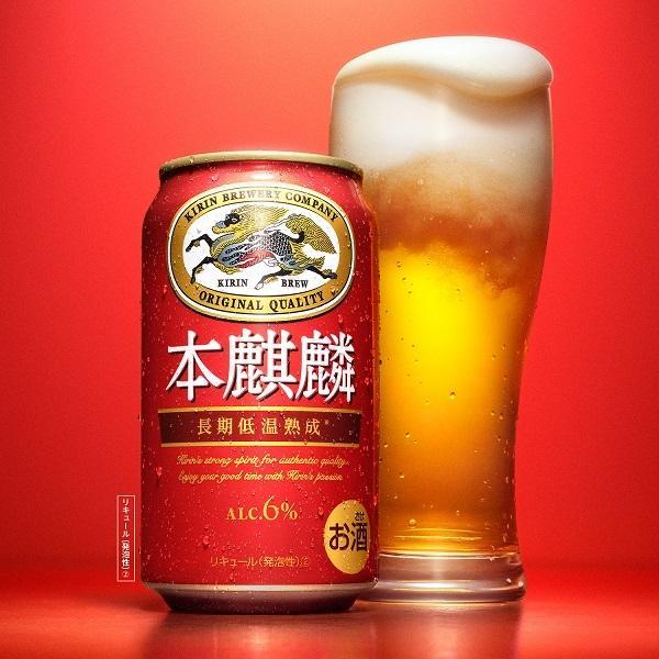 ビール類 beer 発泡酒 第3のビール 送料無料 キリン 本麒麟 350ml×2ケース/48本(048)『SBL』 第三のビール 新ジャンル|wine-com|04