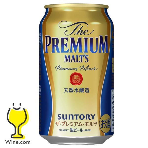 ビール類 beer 送料無料 サントリー ザ プレミアムモルツ 350ml×2ケース/48本(048)『SBL』 wine-com 03