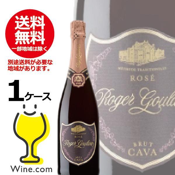スパークリングワイン 送料無料 ロジャーグラート カヴァ ロゼ ブリュット 750ml×1ケース/12本(012)|wine-com