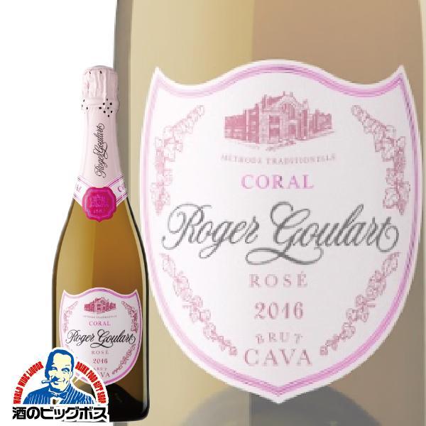 ワイン wine スパークリングワイン ロジャーグラート カバ コーラル ロゼ ブリュット 750ml roger goulart sparkling wine wine-com
