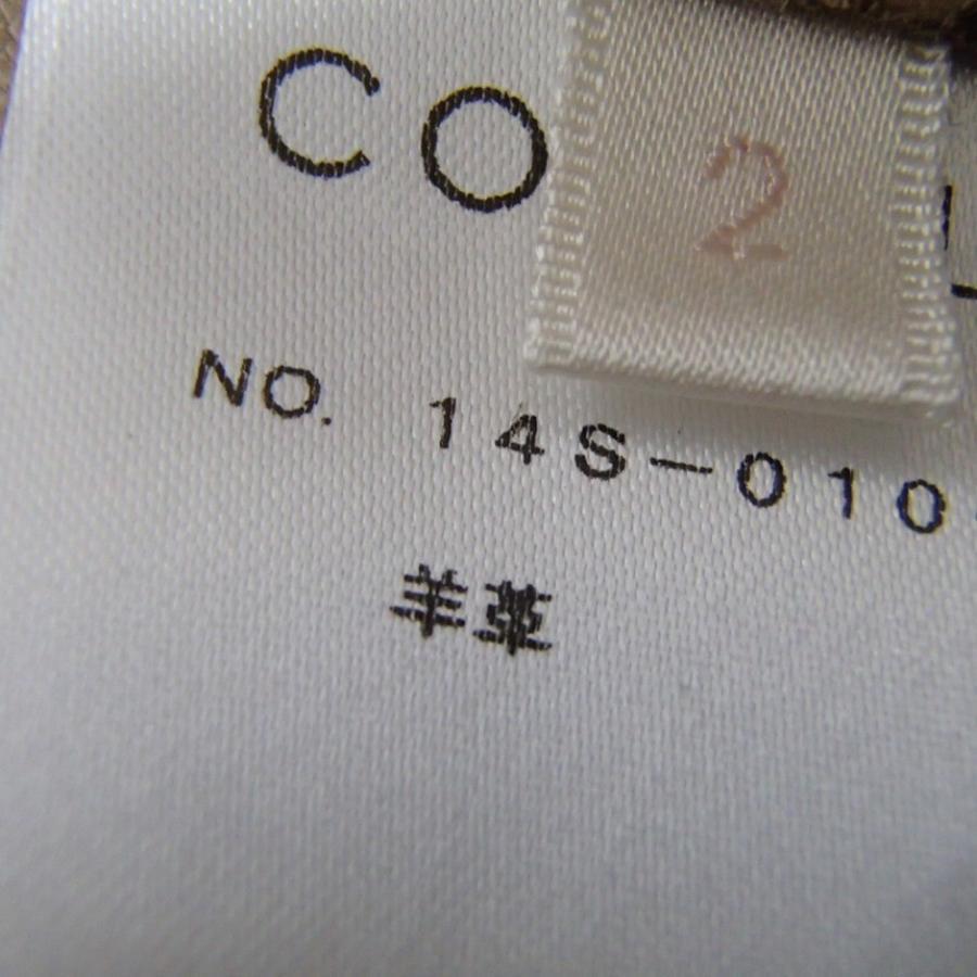 COMOLI コモリ  ライトブラウン  シープスキン スエード ジップ ブルゾン/ジャケット2|wine-king|06