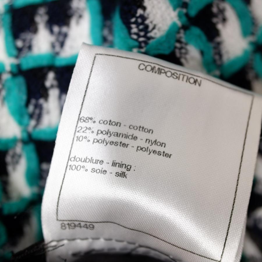 美品 国内正規 CHANELシャネル P52977V39606 フラワービジューボタン付 デザインスカート34 グリーンxブラックxホワイト レディース|wine-king|05