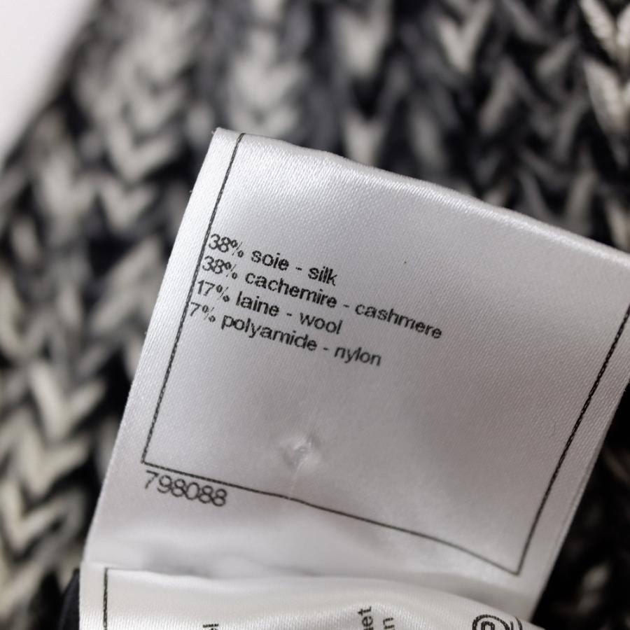 CHANEL シャネル P42106K03193 MP398 UNI シルク/カシミヤ/ウール混 ラインストーン付 CCココマーク ミックスニットフリンジマフラー|wine-king|09