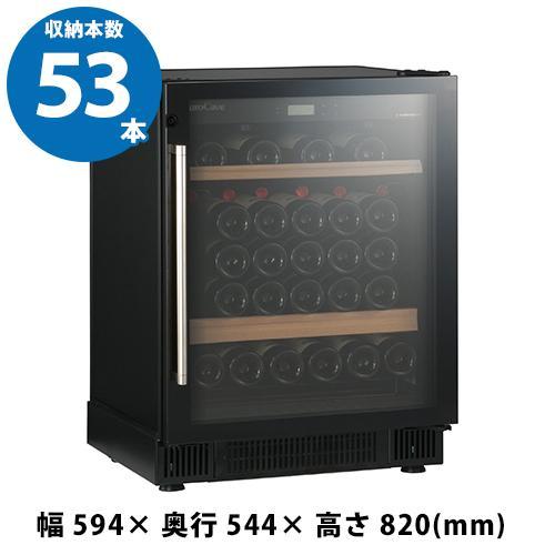 ワインセラー ユーロカーブ ヴィエイテック V059T-PTHF 正規品 53本 53本 EUROCAVE  N/B